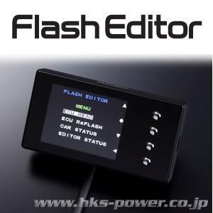 HKS FLASH EDITOR SUBARU WRX 2014 > FA20 - Redline Performance