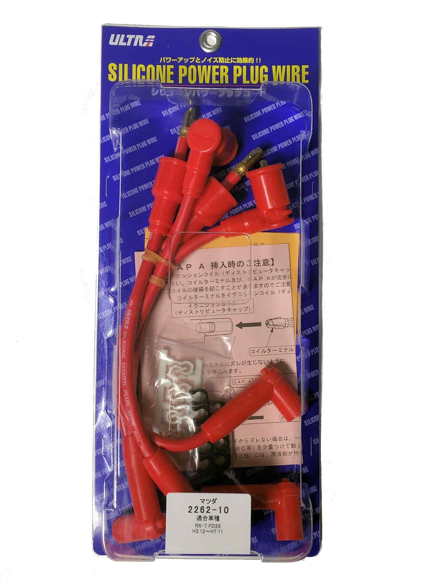 ULTRA * JAPAN * SPARK PLUG LEAD 7 mm SET RX7 FD3S -95 11 SERIES 6